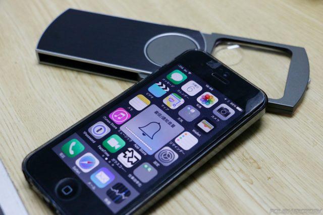 iPhoneの故障|マナーモードボタンが壊れた?!