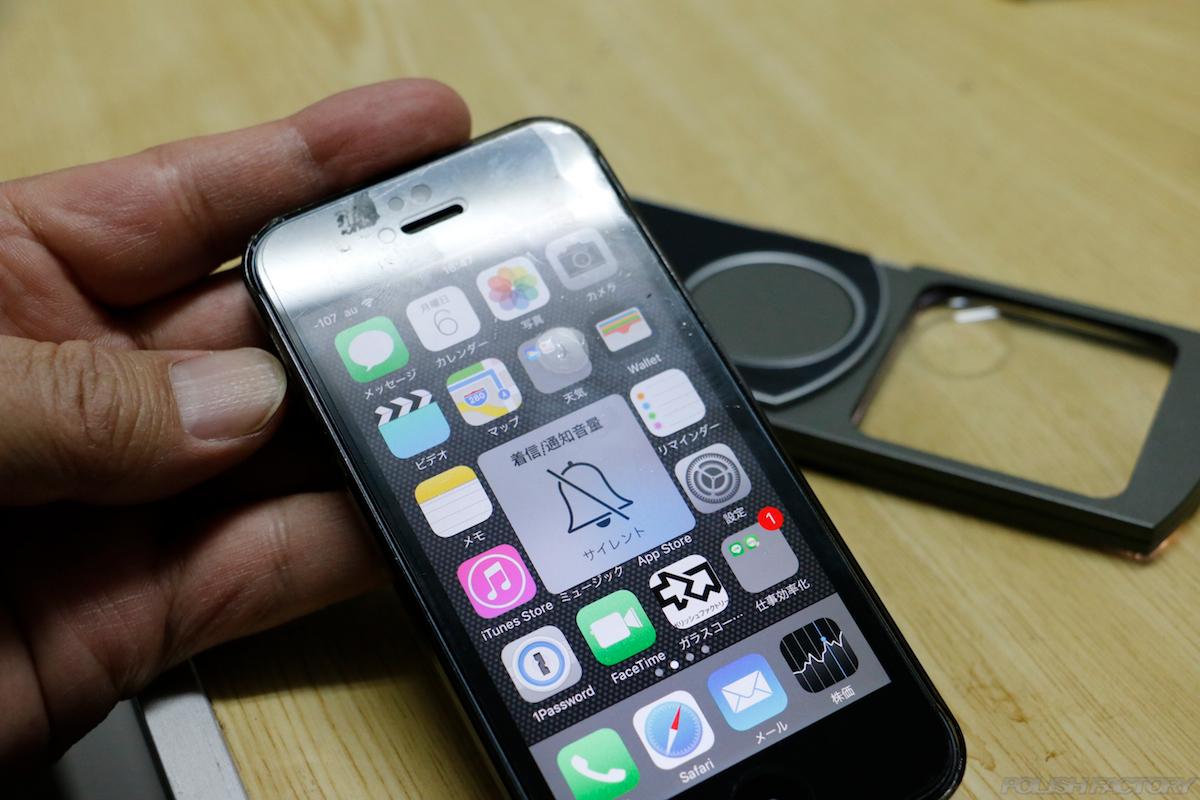 iPhoneサイレントスイッチ故障と思ったら是非見てください簡単に直るかもしれません