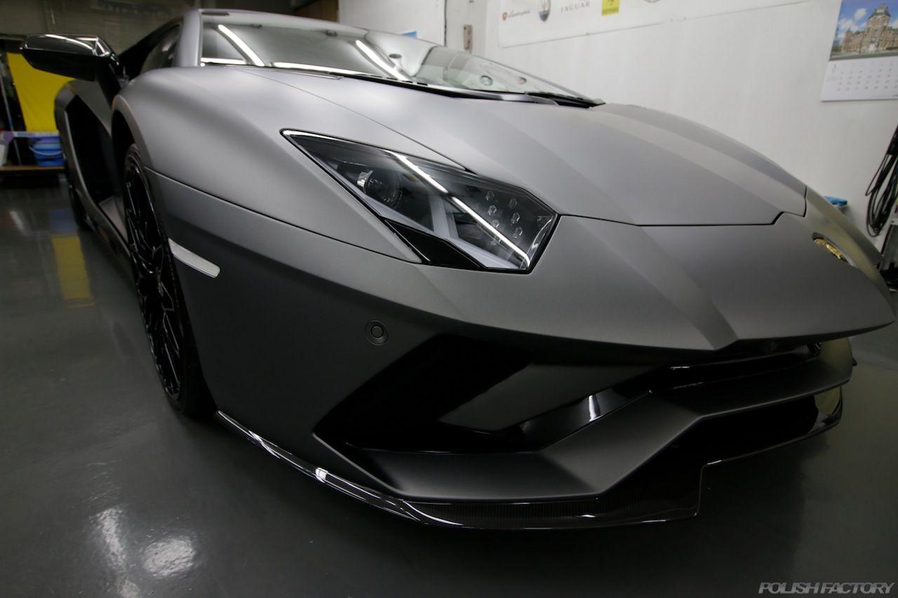 ランボルギーニ(Lamborghini)Aventador S Coupéコーティング
