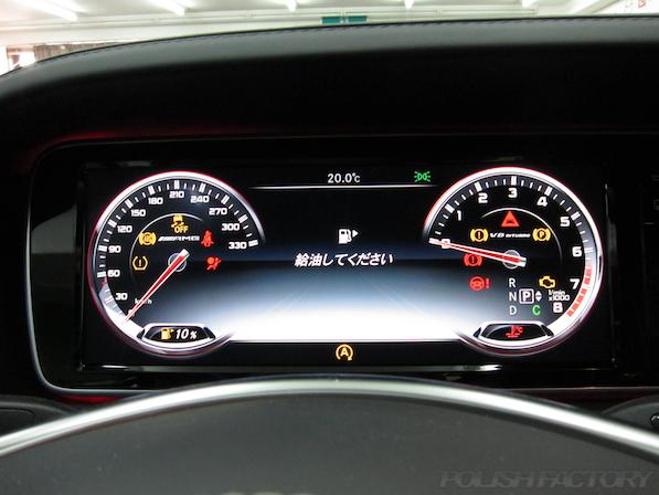メルセデス・ベンツ S63 AMG 4マチックロングガラスコーティング施工、メーター画像