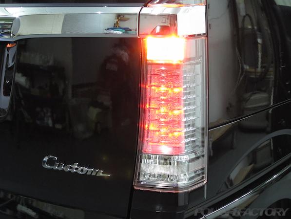 ホンダ N BOXカスタムガラスコーティング施工テールレンズ画像