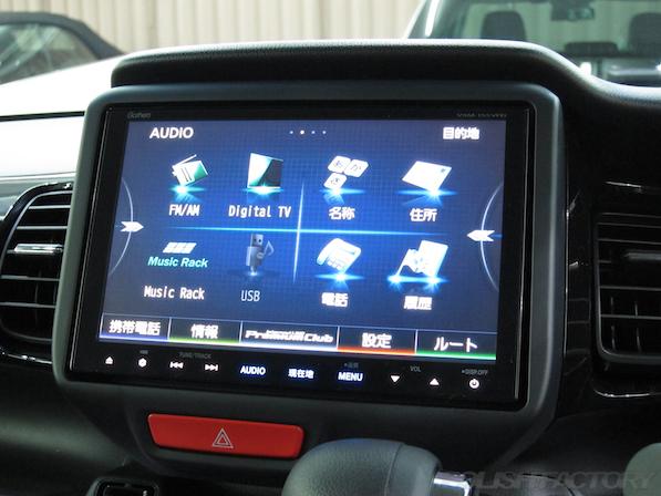 ホンダ N BOXカスタムガラスコーティング施工モニター画像