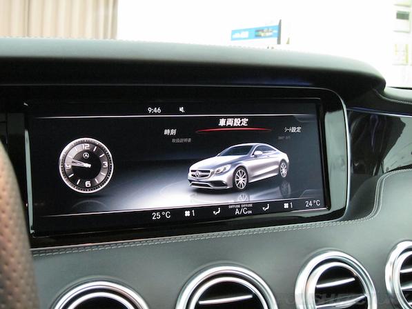 メルセデス・ベンツ S63 AMG 4マチッククーペにガラスコーティング施工、インフォメーション画像