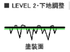 level2_vg