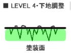 level4_vg
