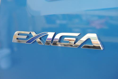 exiga964