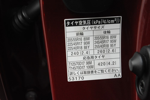 レクサス LEXUS IS250 磨きコーティング 施工画像